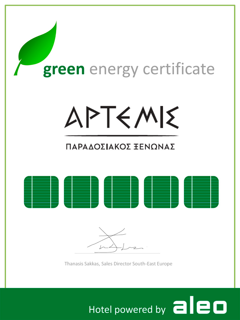 Green-Certificate-signed